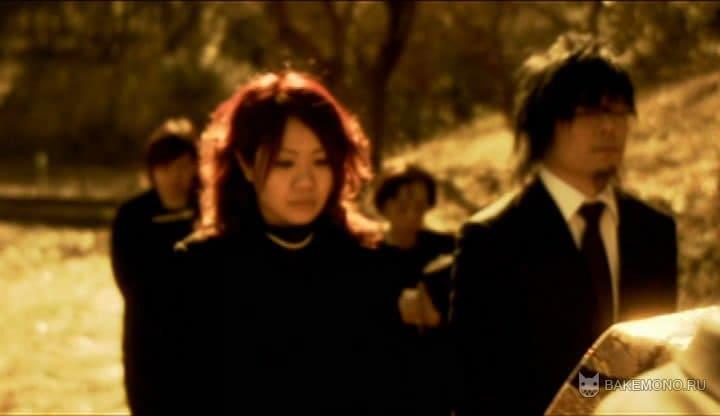 Maximum the hormone buiikikaesu!! Mp3 download.