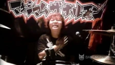 Скачать Maximum The Hormone - Видеография