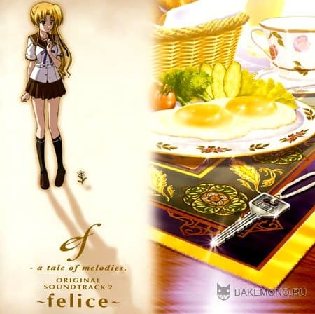 ef - a tale of melodies ORIGINAL SOUNDTRACK 2