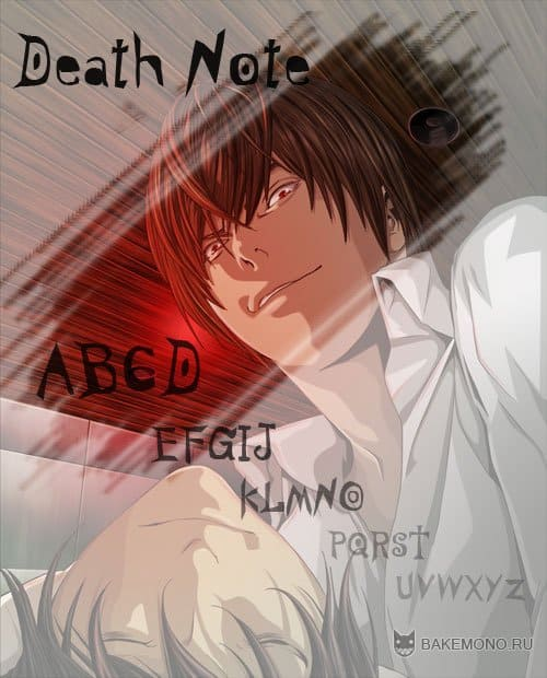 аниме шрифт Death Note