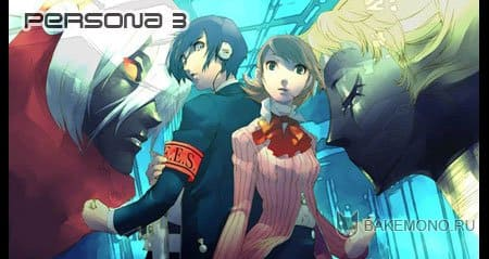 GMV Persona 3 (Flow - rising Dragon)