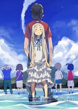 Невиданный цветок аниме 1 сезон 1
