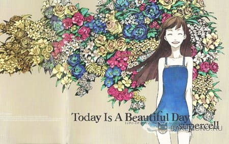 supercell - Today Is A Beautiful Day (2011)