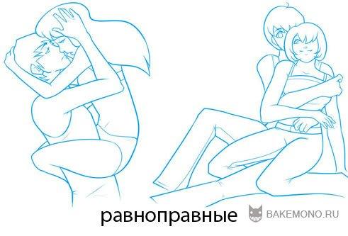 Как рисовать романтическую позу двух влюбленных
