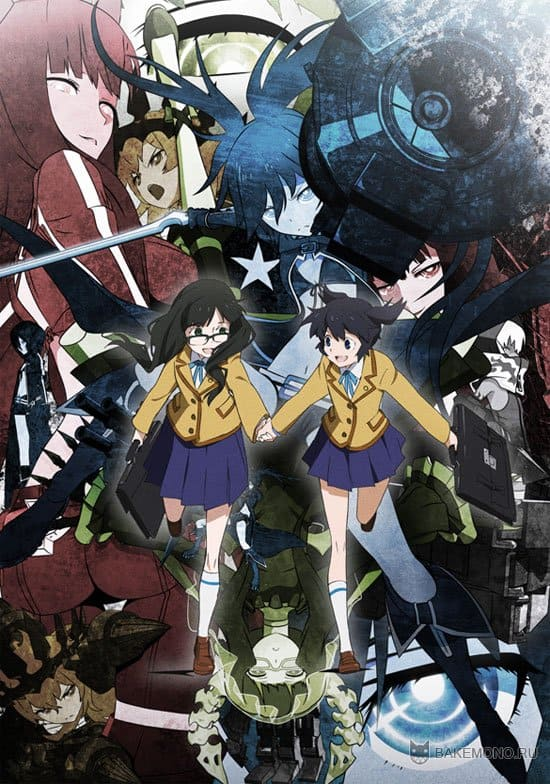 "Трейлер ""Black9733;Rock Shooter"""