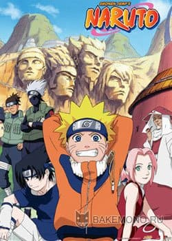 Naruto Special: Find the Crimson Four-leaf Clover!