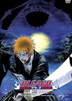 Bleach: Memories in the Rain