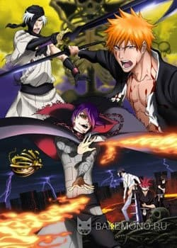 Bleach: The Hell Verse