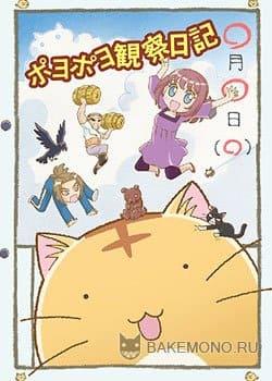 23 февраля красивые анимационные открытки