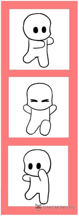 Как сделать танцующий аватар | в ...: bakemono.ru/lessons/animation/2661-tancuyuschiy-avatar.html
