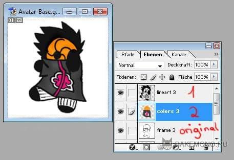 С помощью клавиш Ctrl+E сливаем 3 слоя ...: bakemono.ru/lessons/animation/2661-tancuyuschiy-avatar.html