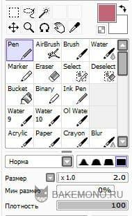 �������� ������� � Paint tool SAI