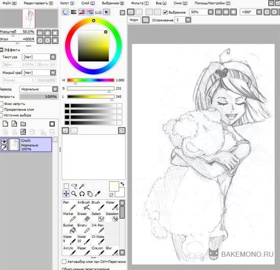 Создание контура в программе Paint tool SAI: bakemono.ru/lessons/paint-tool-sai/2990-sozdanie-kontura.html