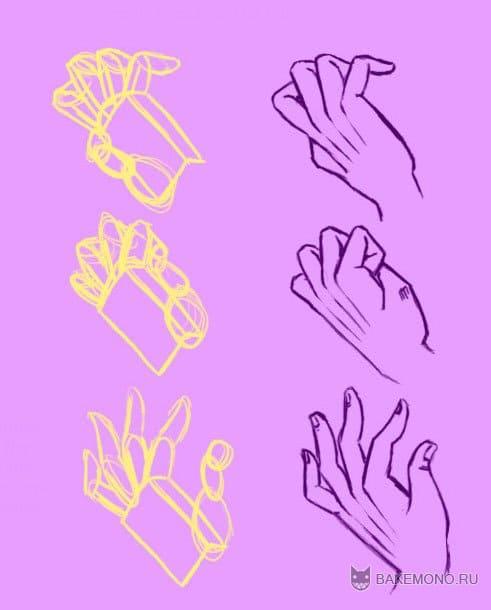 Добавляем форме пальцы, объем и детали