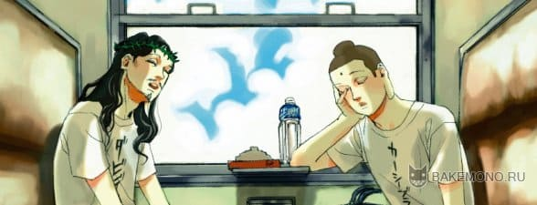 Saint Young Men - грешноватое аниме
