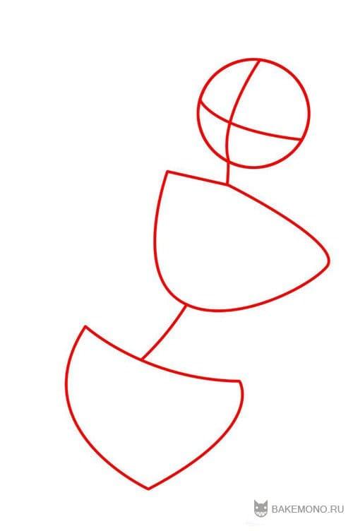 Нарисуйте три вспомогательные формы