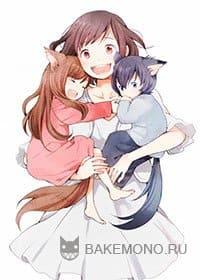 картинки для детей аниме