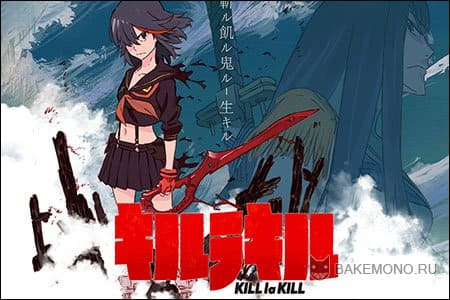 Новое аниме kill la kill от создателей gurren