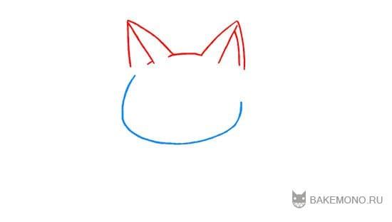 Рисуем кошачьи уши
