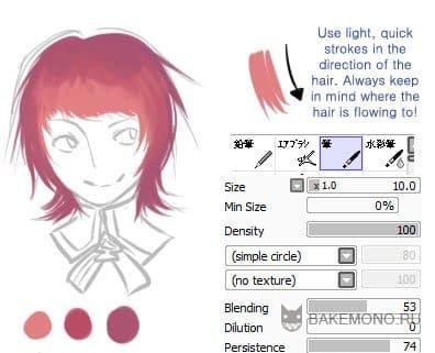 Как красить волосы в саи