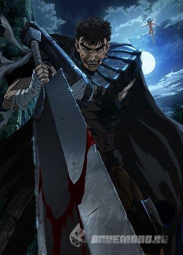 Кадры из фильма аниме берсерк 2 сезон скачать